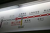 Metro Shanghai,mass transportation system, subway, U-Bahn, modernes Verkehrsnetz, public transport, underground station, Bahnhof, network, Stationsnetz, Stationen
