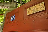 Zhou Enlai, residence ,ehemaliges Wohnhaus, former residence, Chou En Lai museum, exhibition, Ausstellung, Eingang, Ministerpräsident, VR China
