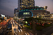 MBK Shopping Center at night, Siam Square, Pathum Wan district, Bangkok, Thailand