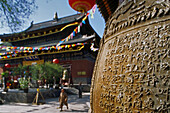 Manjushri, Wenshu, symbolic animal decoration, Shuxiang Temple, Monastery, Wutai Shan, Five Terrace Mountain, Buddhist Centre, bell, town of Taihuai, Shanxi province, China, Asia
