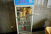 cold drink fridge, with chain and padlock, no self service, China, Asia