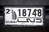 Dubai car number plate Porsche  Cayenne