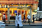 Commercial area, Traditional Souk in Doha, Qatar