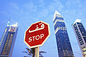 Stop Sign, Dubai, United Arab Emirates, UAE