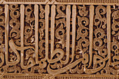 Arabic lettering in a marble relief on the walls of Sala de las Dos Hermanas hall in the moorish palace Alhambra, Granada, Andalusia, Spain
