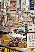 Peel Street. Hong Kong, China.