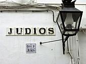 Judería (Jewish quarter). Cordoba. Andalusia, Spain