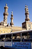 Al-Azhar mosque minarets .Cairo. Egypt