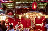 Food in Beijing. China
