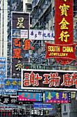 Shop signs. Wanchai, Hong Kong. China