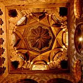 Vault of the mihrab. Great Mosque of Cordoba. Andalusia. Spain