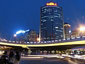 China World Trade Center new development in the Center Business District, Dongsanhuan Zhonglu. Beijing, China