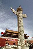 Gate of Heavenly Peace to the Forbbiden City, Tiananmen Square. Beijing. China
