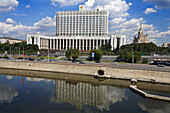 White House Russian Federation government building in Krasnopresnenska embankment, Moscow. Russia