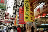 Soho. Wan Chai street market. Downtown. Hong Kong Island.