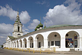 Red or Fine rows (1789-1800), trading arcade by architect Karl von Kler, Kostroma. Golden Ring, Russia