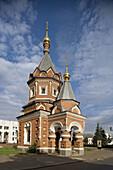 Chapel of St. Alexander Nevsky (1892), Yaroslavl. Golden Ring, Russia
