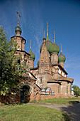 Church of St. John Chrysostom (1649-54), Korovniki Sloboda, Yaroslavl. Golden Ring, Russia