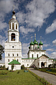 Church of the Saviour, Tolgsky Monastery, Yaroslavl. Golden Ring, Russia
