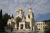 Alexander Nevsky Cathedral, Yalta. Crimea, Ukraine