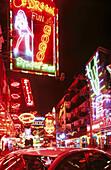 Street scene in South Pattaya at night. Thailand