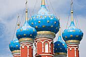 Church of St Dimitri in the Kremlin of Uglich, Yaroslavl Oblast, Russia