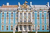 Catherine Palace in Tsarskoye Selo, 25 km south-east of St. Petersburg, Russia
