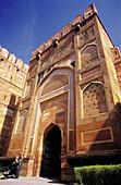 Access gate to the Taj Mahal.
