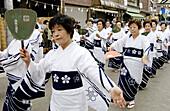 Rikutogyo (procession) during Tenjin Matsuri (traditional Japanese festival). Tenmangu Shrine. Osaka, Japan.