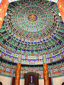 The Vault of Heaven. The Temple of Heaven. Beijing. People s Republic of China