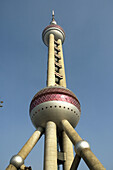 TV tower (468m). Shanghai city, the Pearl of Orient. China. Asia.