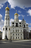 Bell tower of Ivan the Great, XVI and XIX century, view from the East. Moscow Kremlin, Russia.
