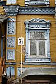 Old wooden house, Nizhny Novgorod, Russia