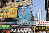 Billboards at China Town, Portland Street, Yau Ma Tei, Kowloon, Hong Kong, China, Asia
