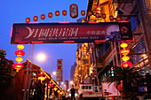 Lampions illuminate the street at the Hongyadong Folklor Mall, Chongqing, China, Asia