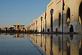 View over water basin at the Al Alam Palace, Muscat, Oman, Asia