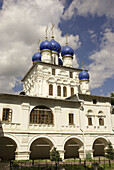 Russia. Moscow. Kolomenskoe Museum-Reserve. Our Lady of Kazan church. Blue onion domes.