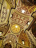 Dome, basilica of San Francisco, Lima. Peru