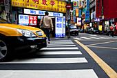Street setting, taxi at main station district, Taipei, Taiwan, Asia