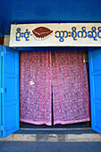 Curtain at the entrance of a dental surgery, Yawnghwe, Shan State, Myanmar, Burma, Asia