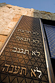 The new Jewish Centre with main Ohel-Jakob-Synagogue in Munich , entrance door ,Germany