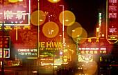 Strip light signs, Hong Kong, China