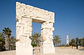 Carved stone arch abrasha park old city jaffa. Israel.