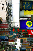 Neon signs in Central district, Hong Kong, China
