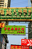 Neon signs in Kowloon, Hong Kong, China