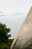 View from the mountains over the sea at the Taiwanese Jinmen Island, Xiamen, Fujian, China, Asia