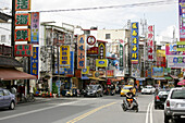Shops with signs at the main street, Kenting, Republic of China, Taiwan, Asia
