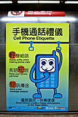 Poster with request for civilised use of cell phones in the subway, Taipei, Republic of China, Taiwan, Asia