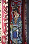 Taiwan,  Tainan,  Lady Linshui´s Chen Ching Gu Temple