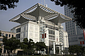 China,  Shanghai,  Renmin Square,  Urban Planning Centre
